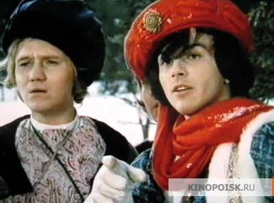http://st-im.kinopoisk.ru/im/kadr/6/4/1/kinopoisk.ru-Tri-or_26_23237_3Bsky-pro-Popelku-641941.jpg