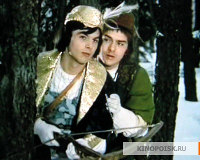 http://st-im.kinopoisk.ru/im/kadr/6/4/1/kinopoisk.ru-Tri-or_26_23237_3Bsky-pro-Popelku-641943.jpg