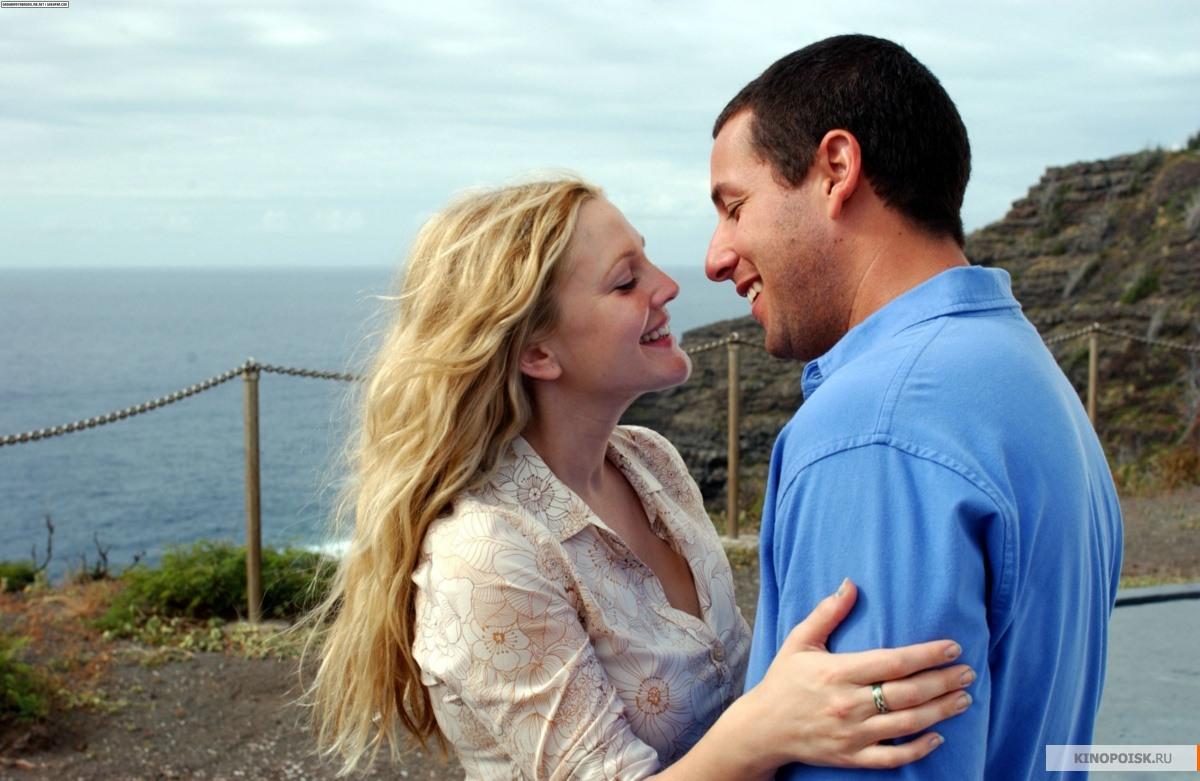 50 первых поцелуев фильм смотреть: