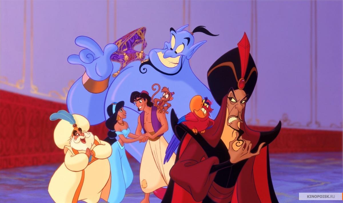http://st-im.kinopoisk.ru/im/kadr/7/2/3/kinopoisk.ru-Aladdin-723189.jpg
