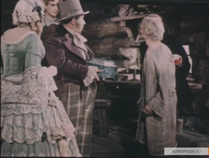 Кадры из фильма Каменный цветок.  Люди сказывали, кто увидит хоть раз.