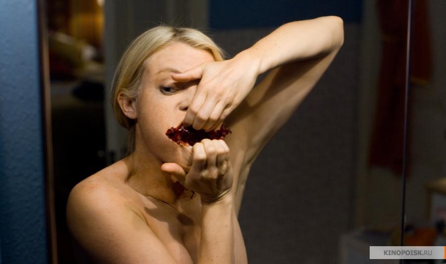 Смотреть онлайн Зеркала / Mirrors ( 2008) .