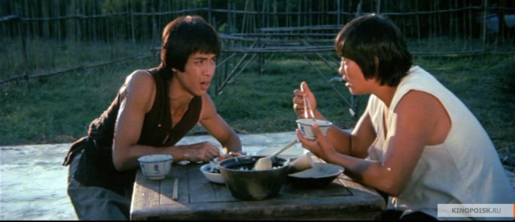 кадр №3 из фильма Мастер кунг-фу - смотреть онлайн