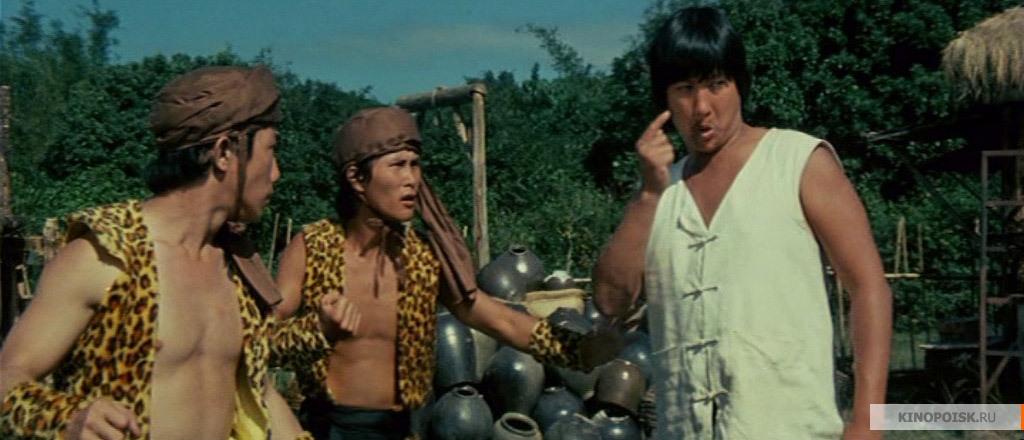 кадр №2 из фильма Мастер кунг-фу - смотреть онлайн