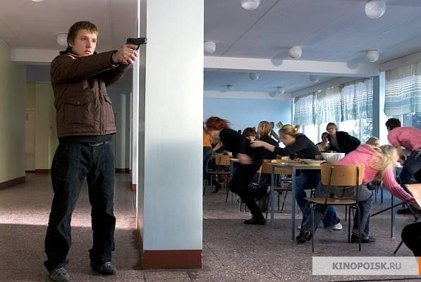 kinopoisk.ru-Klass-840988.jpg