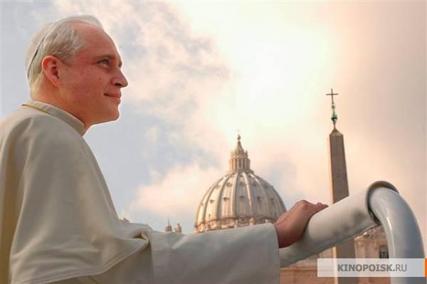 Кароль — Папа, который остался человеком / Karol, un Papa rimasto uomo