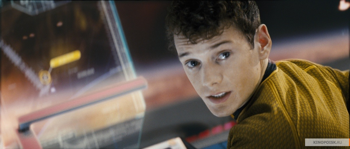 Звездный путь (2009)