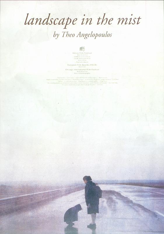 Пейзаж в тумане - смотреть кино онлайн бесплатно.