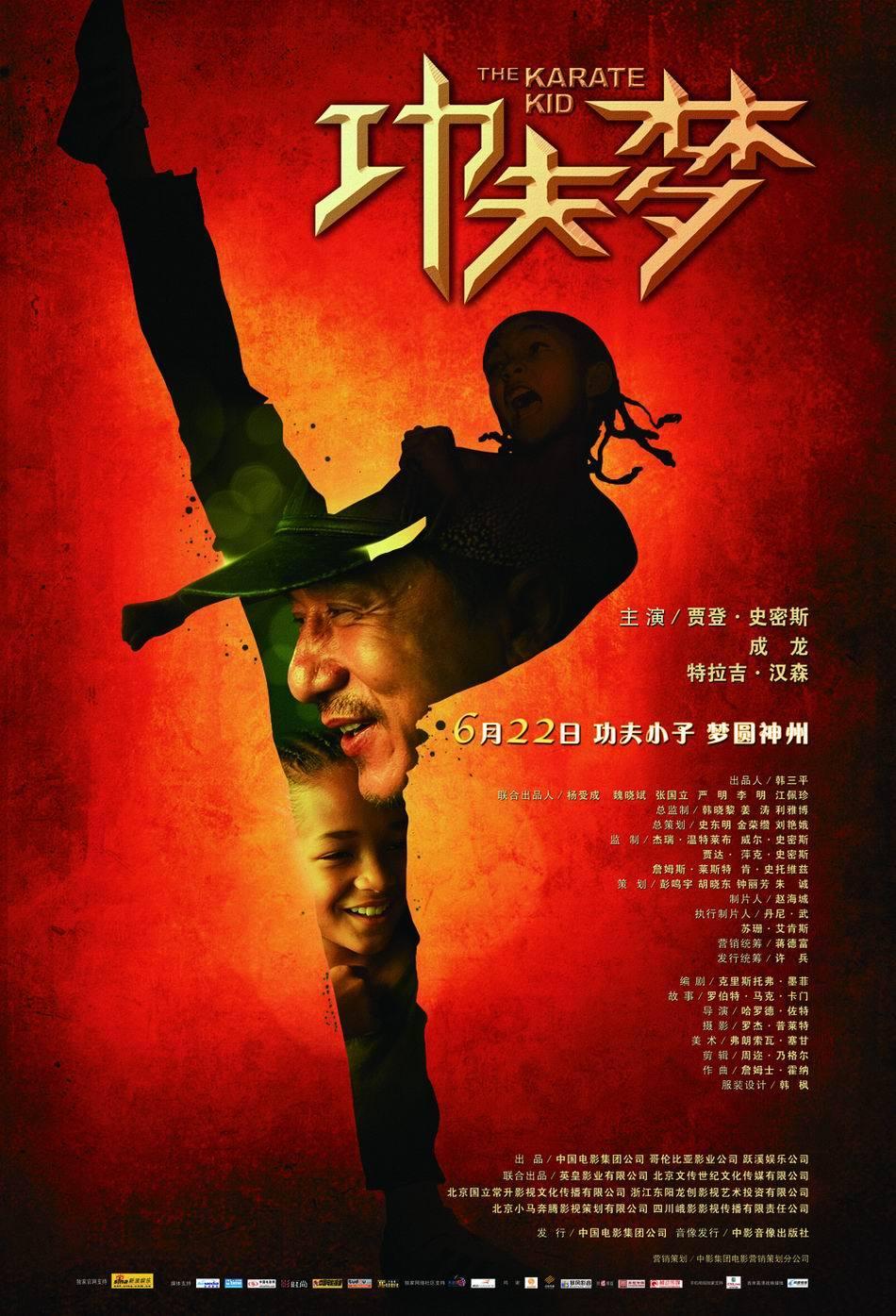 смотреть фильмы онлайн бесплатно пацан карате: