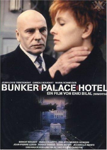 Бункер `Палас-отель`