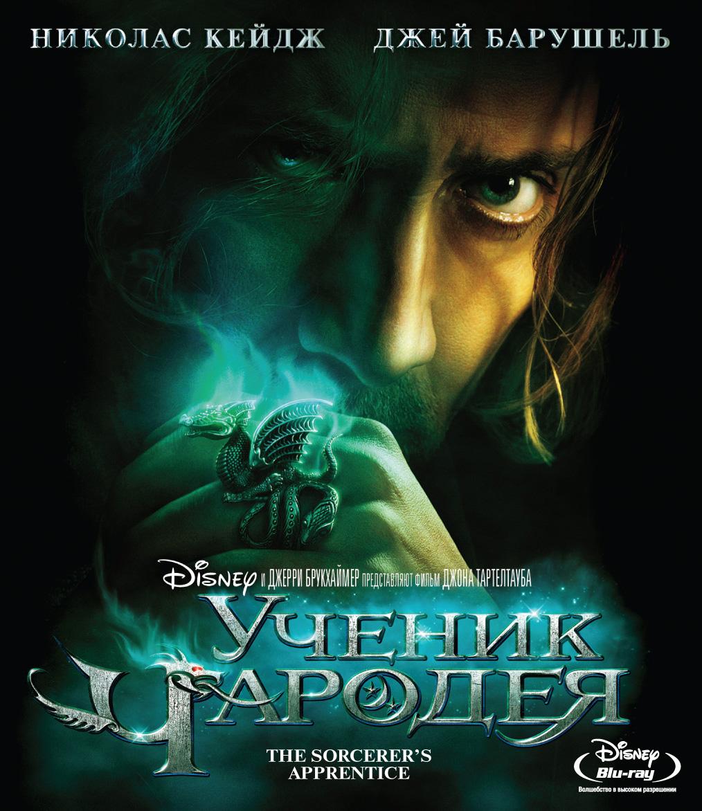 Смотреть фильмы приключения в HD онлайн