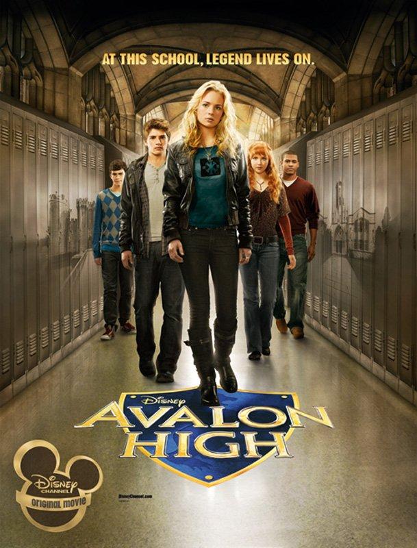 Avalon High / ავალონის სკოლა ქართულად