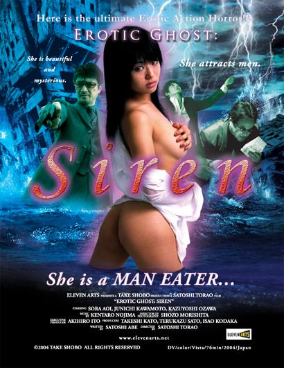 Erotic Ghost Siren O Filme.