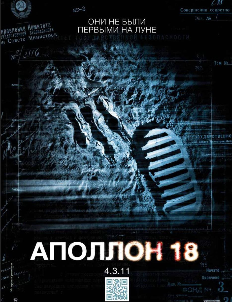 Фільми онлайн 18 10 фотография