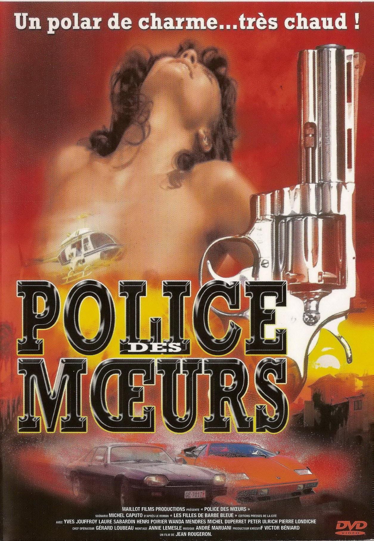 Смотреть менты полиция нравов 2 фотография