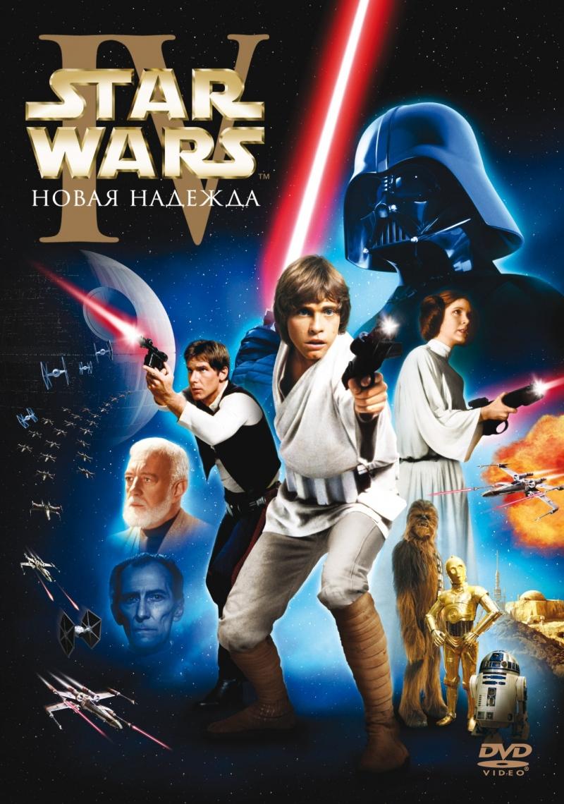 kinopoisk.ru-Star-Wars-1432591.jpg