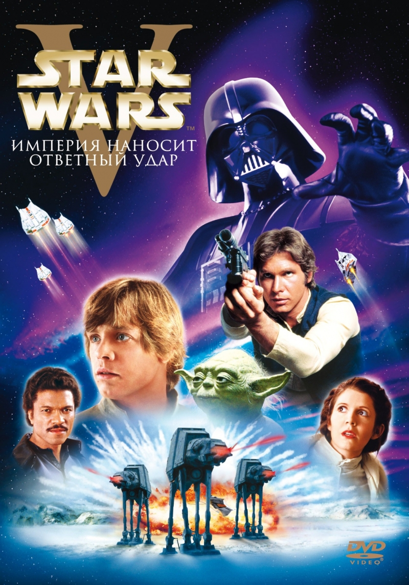 kinopoisk.ru-Star-Wars_3A-Episode-V-The-