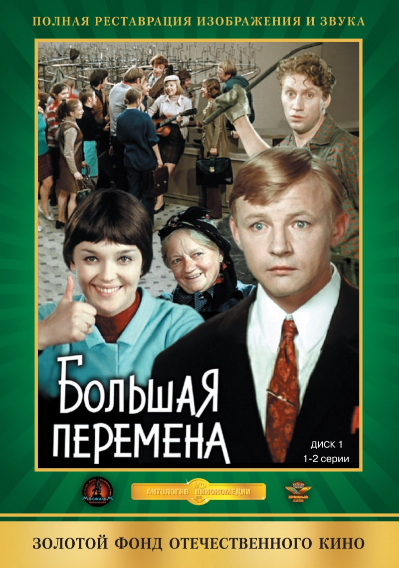 Аватар 3 сезон 21 серия, бесплатные фото ...: pictures11.ru/avatar-3-sezon-21-seriya.html