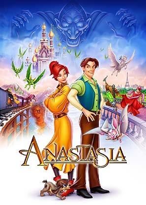 «Анастасия» — 1997