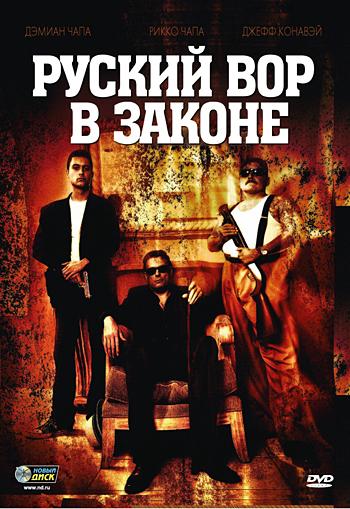 Кадры из фильма скачать русский перевод в хорошем качестве все серии