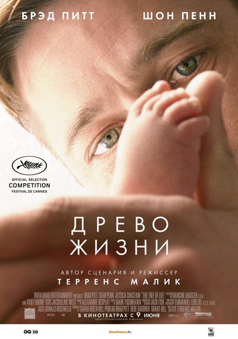 фильм 101 далматинец 2 смотреть онлайн бесплатно в хорошем качестве: