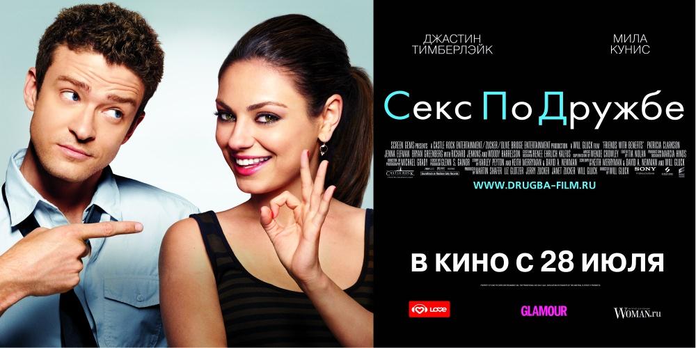 Постер фильмa a href=http://www.kinopoisk.ru/film/505811/ targe