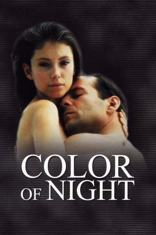 фото цвет ночи: