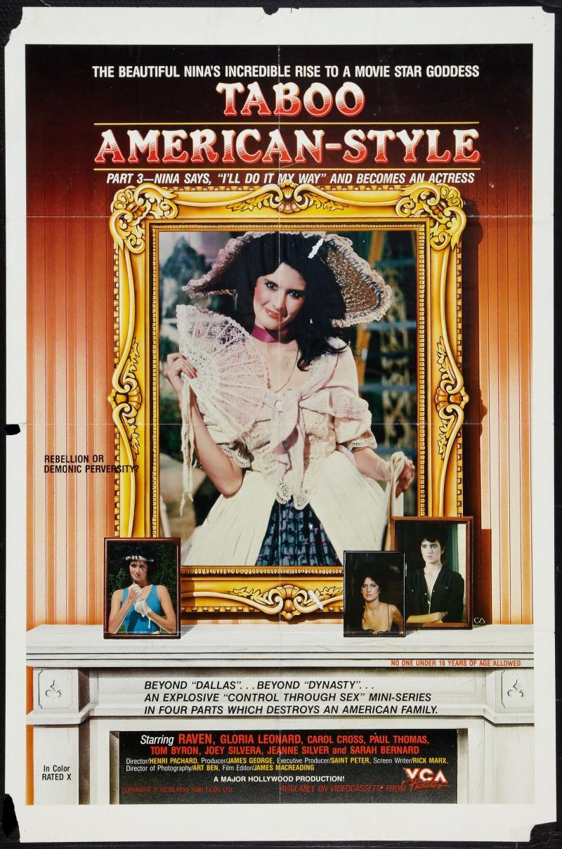 Актёры табу американский стиль 3