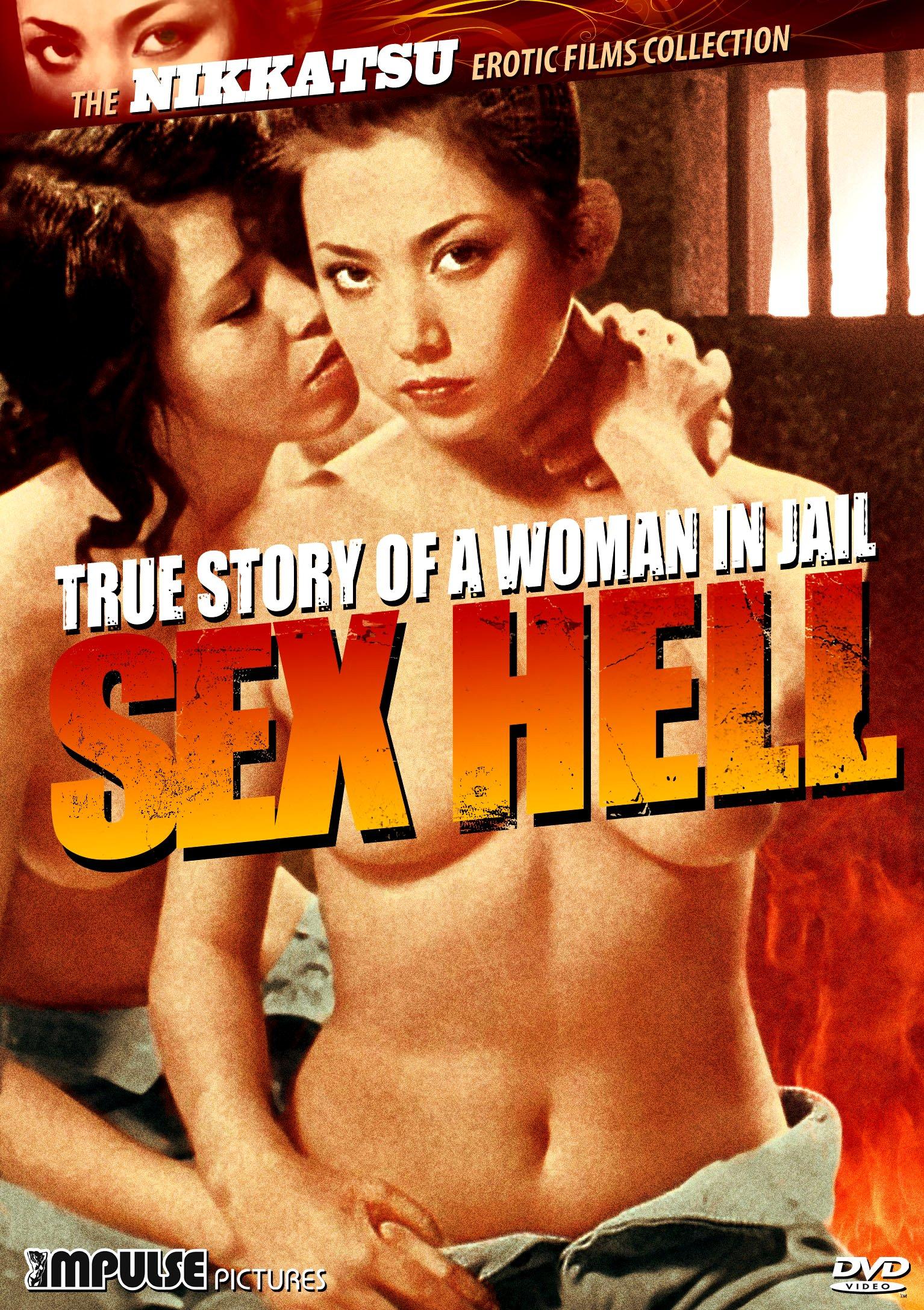 filmi-melodrami-s-erotikoy