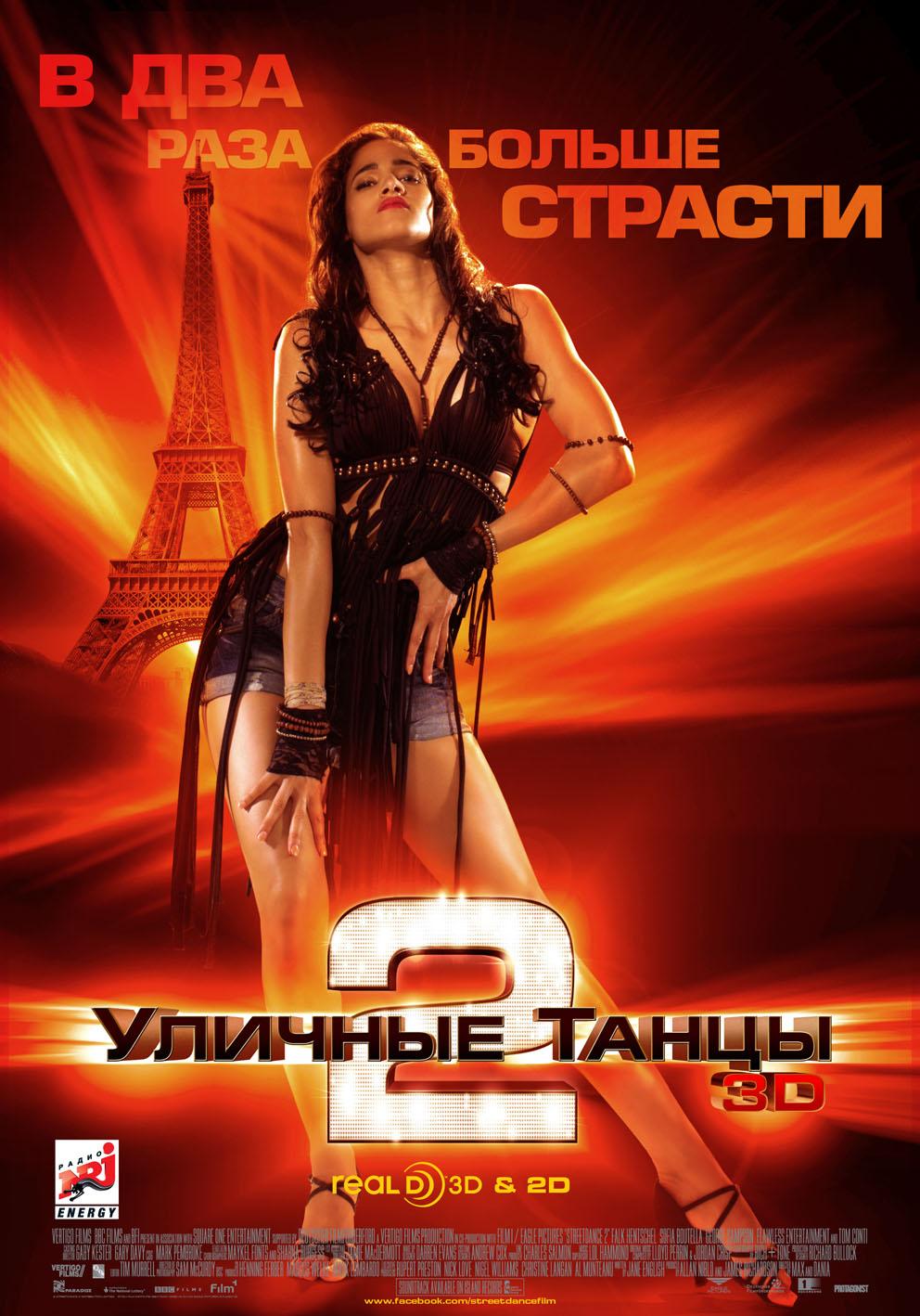 Российские звёзды эстрады трахаються смотреть онлайн бесплатно 5 фотография