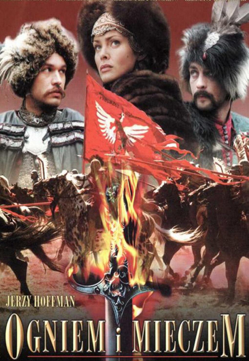 смотреть фильмы исторические художественные:
