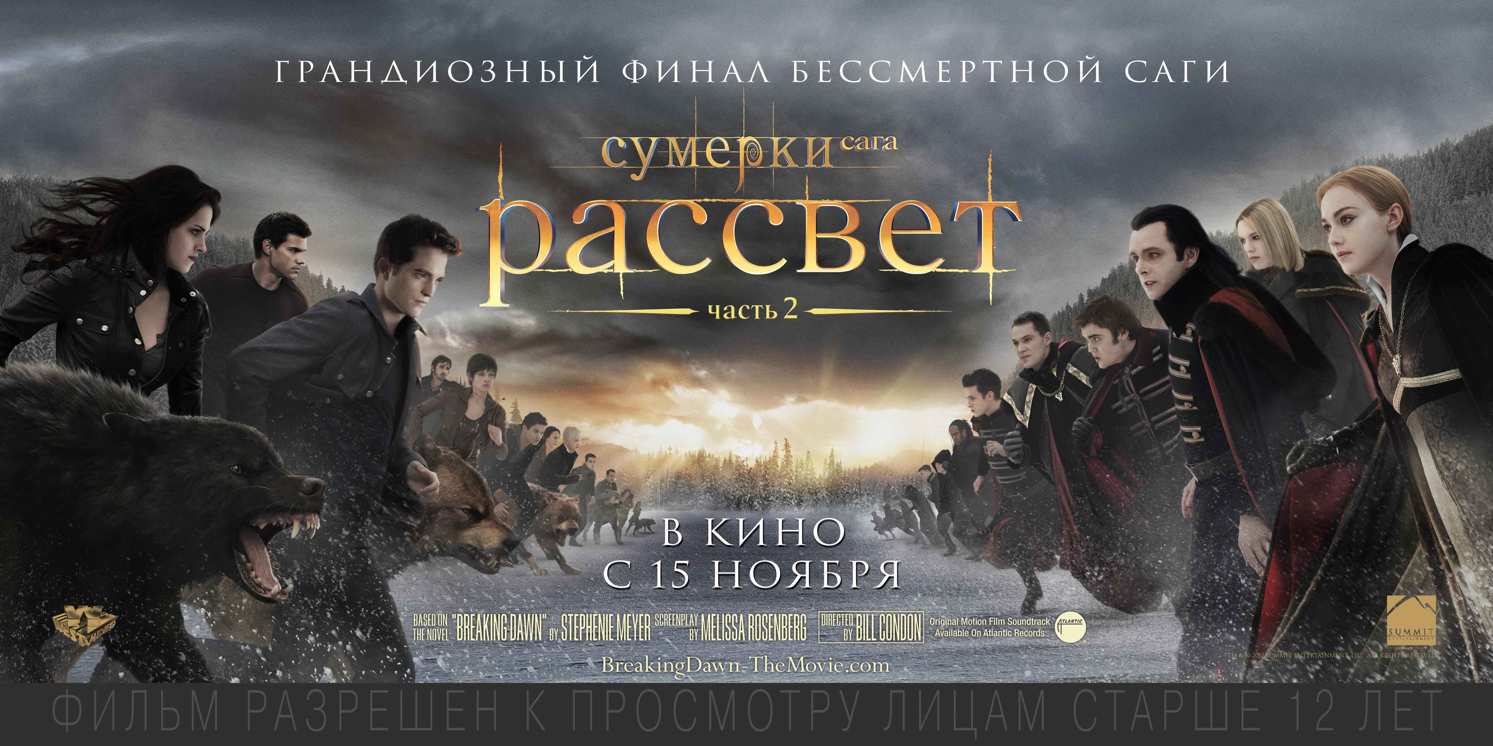 Маленькая Русалочка: XXX пародия (2014) смотреть онлайн ...
