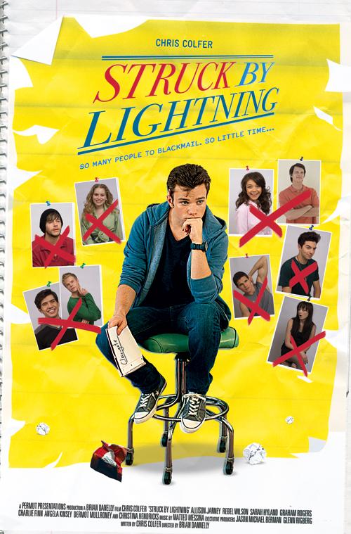 События в фильме описываются с точки зрения воспоминаний студента