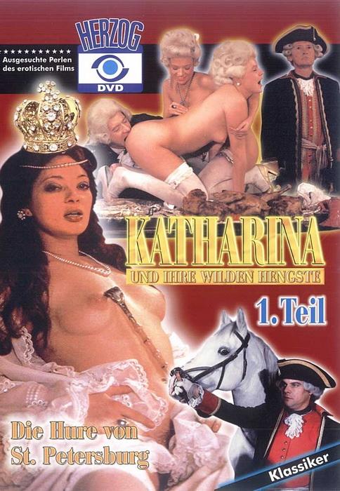 Екатерина, обнаженная царица.