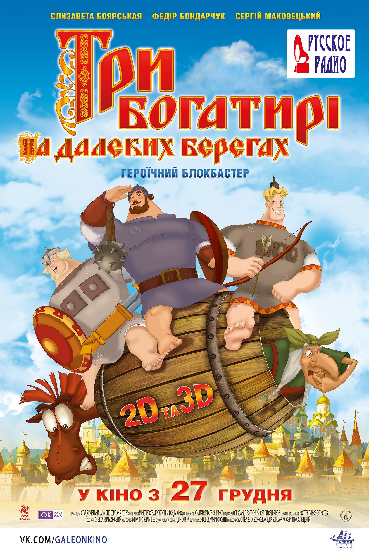 Новые мультфильмы 2015 торрент