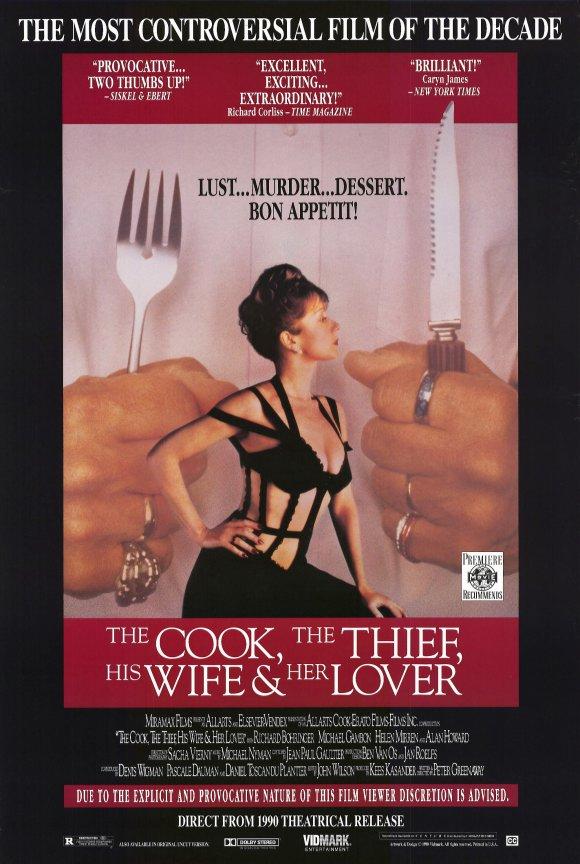 Повар, вор, его жена и её любовник.