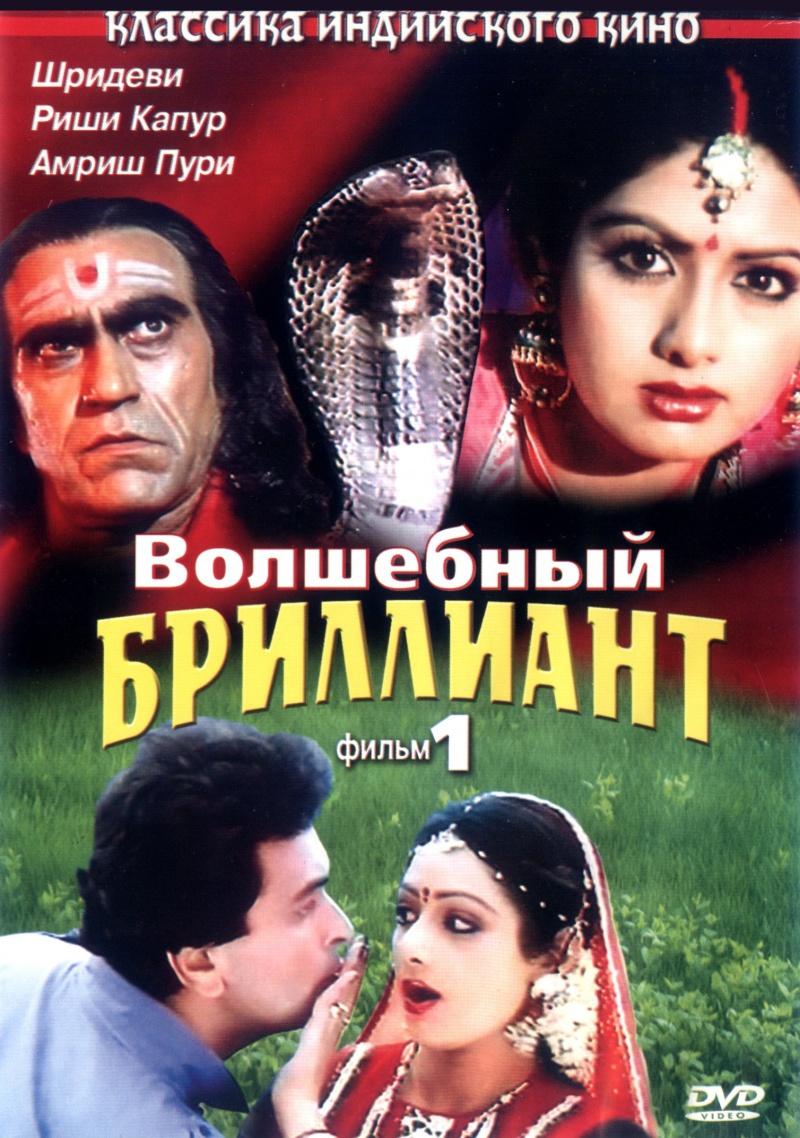 кино индийское мелодрама