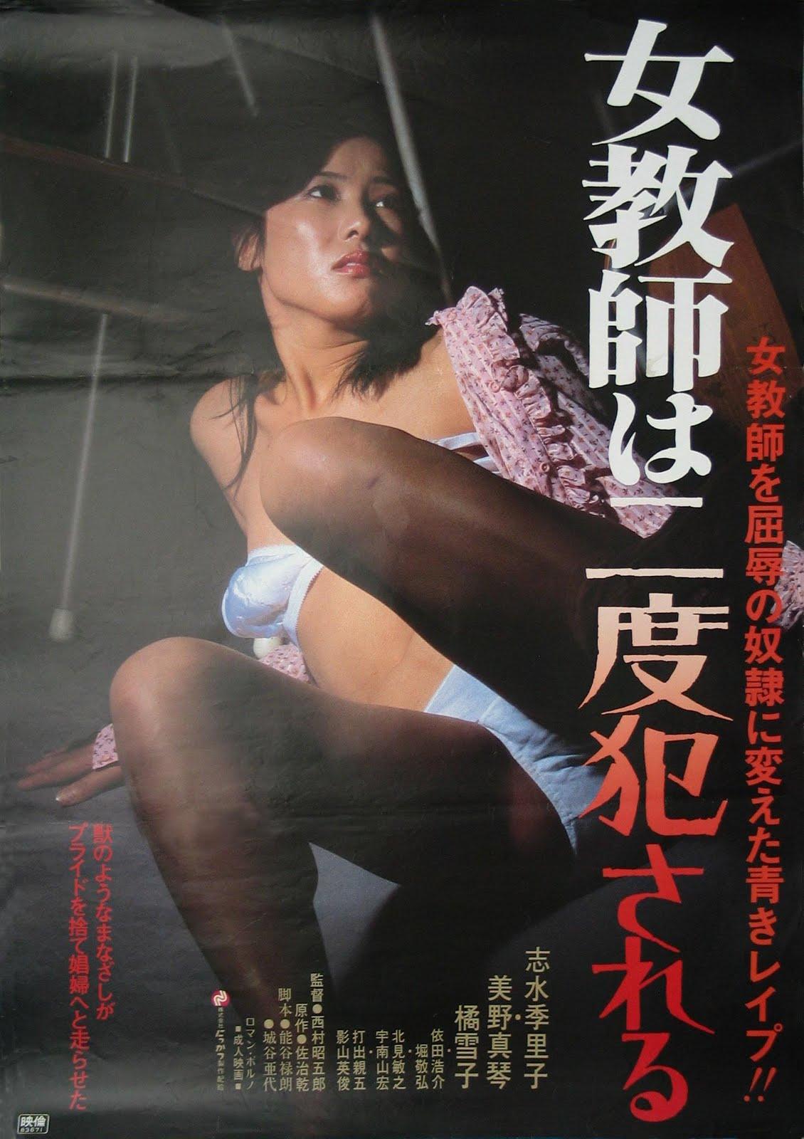 Смотреть премьеры эротических драмм 24 фотография