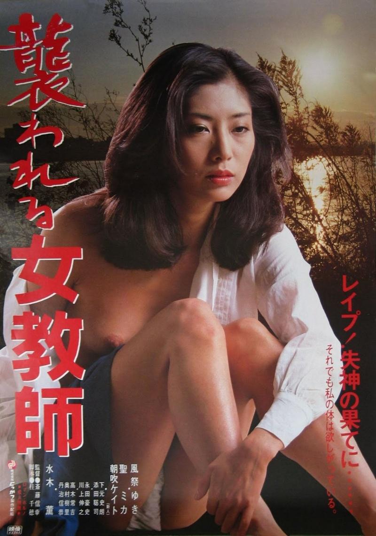 smotret-besplatno-porno-yaponskoe-kino