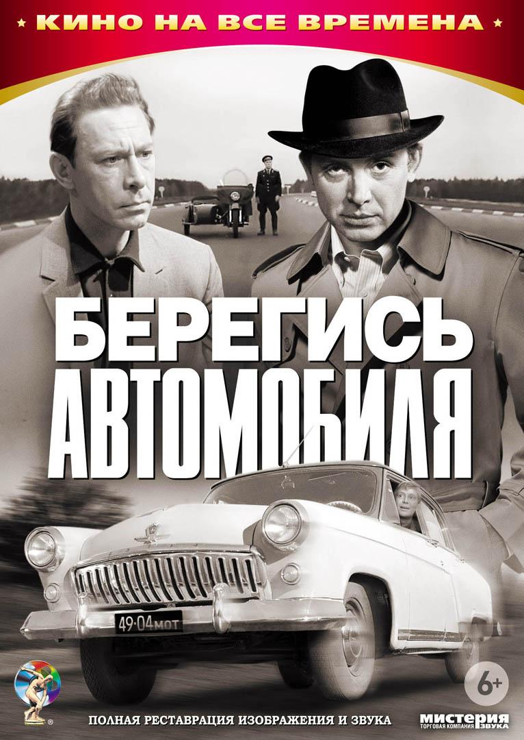 сериалы россия 1 мелодрамы