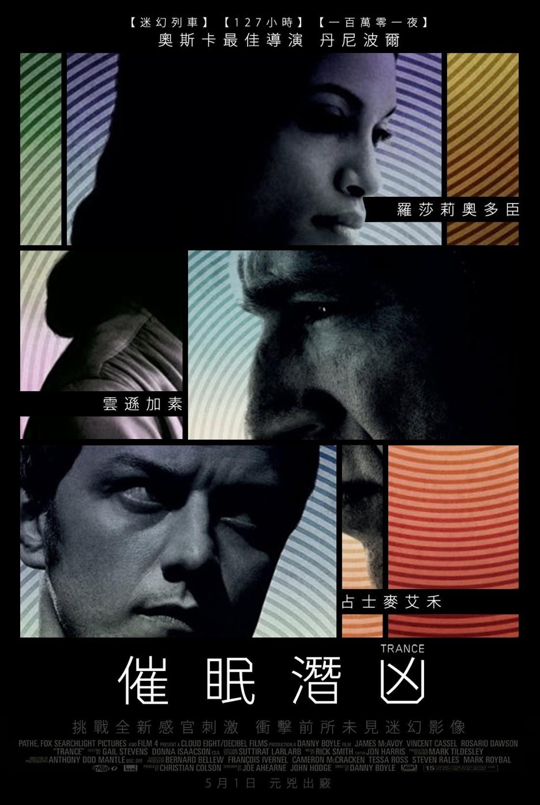 Трансы в анапе 4 фотография