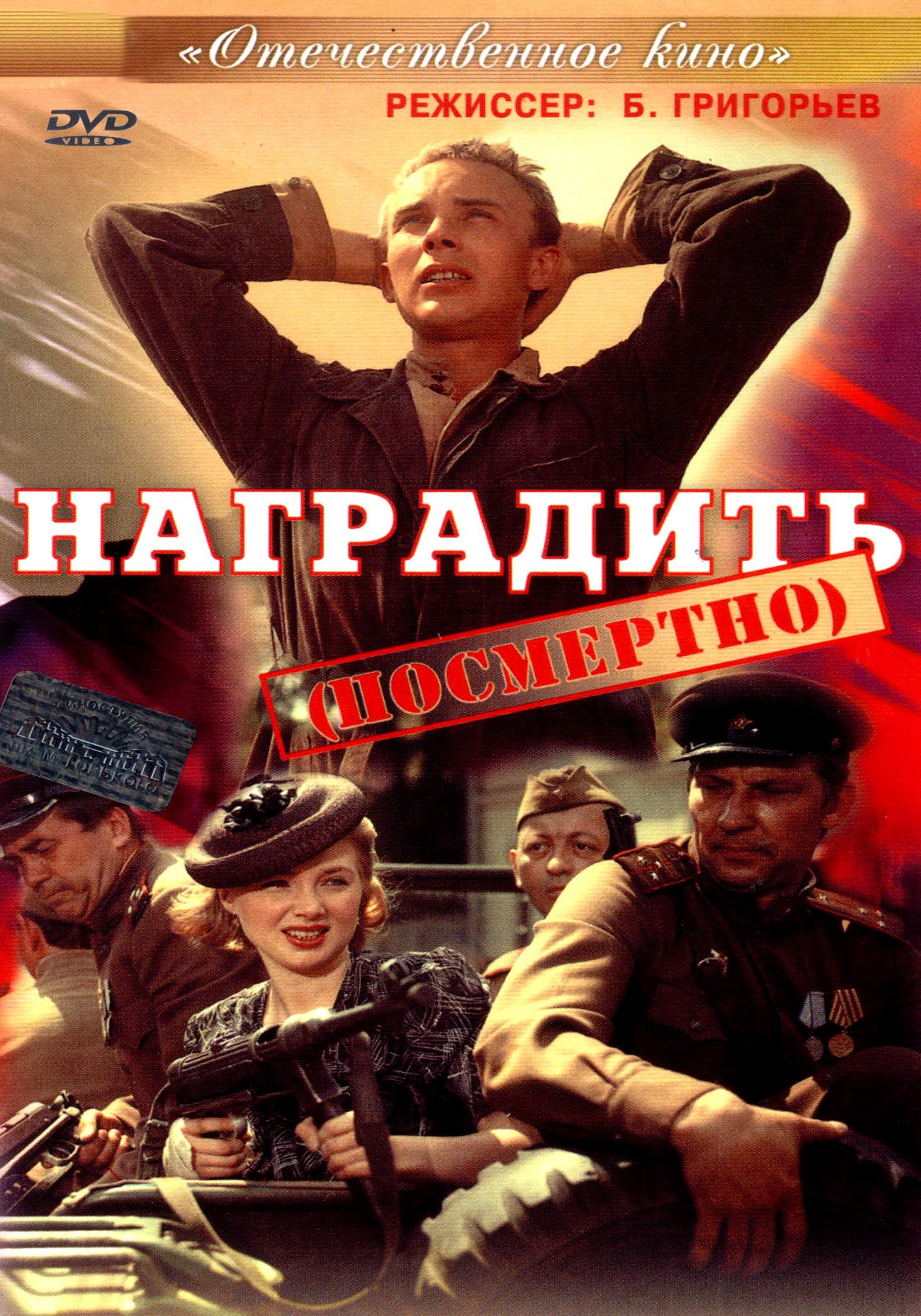 «Русские Сериалы Боевики Криминал Смотреть Онлайн» — 2004