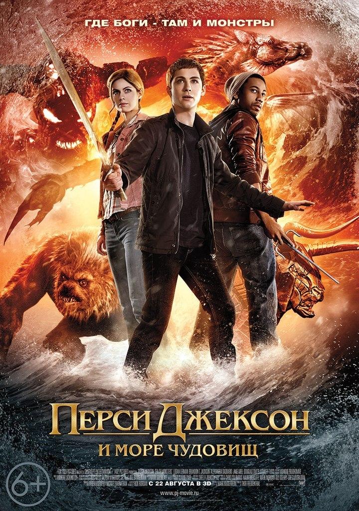 смотреть фильмы онлайн бесплатно в хорошем качестве принц персии 2: