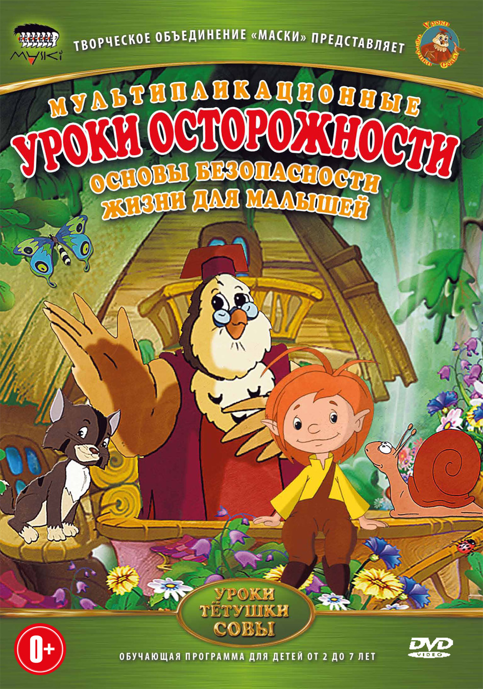 Русскую тётушку онлайн 14 фотография