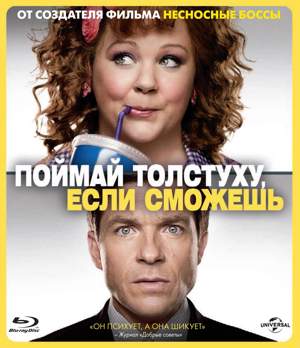 Русскую молодую толстушку 9 фотография