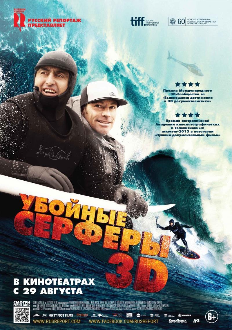 самые интересные русские фильмы смотреть онлайн