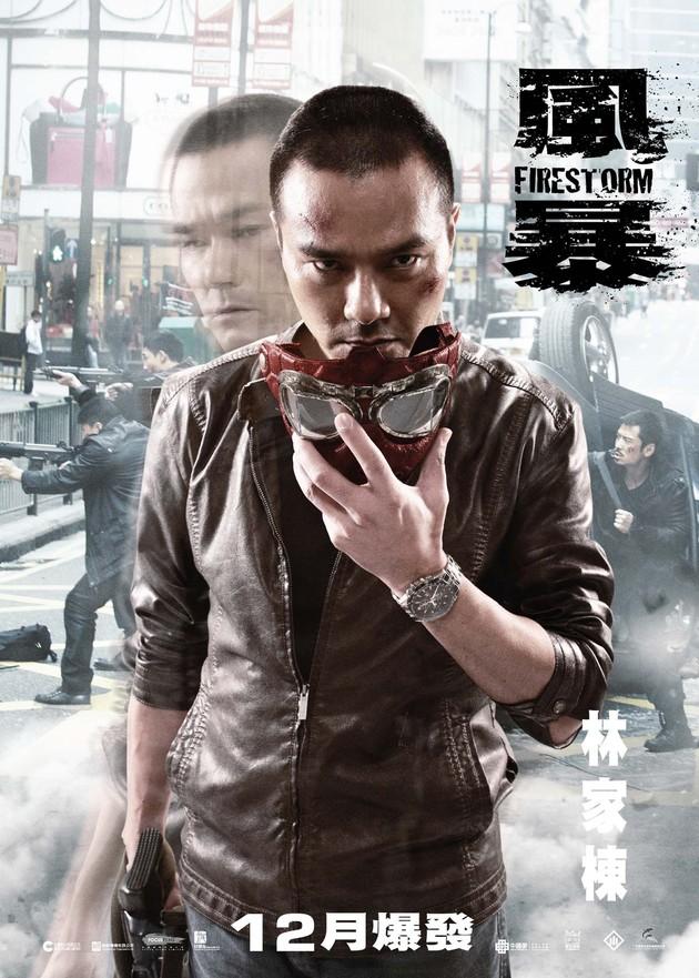 Firestorm andy lau download