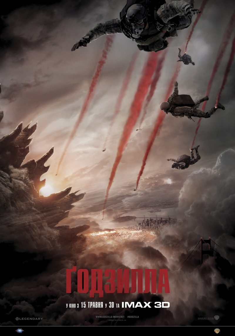 �������� 3� / Godzilla 3D (2014) [miniBDRip, 1080p] Half SideBySide / �������������� ���������� ����������