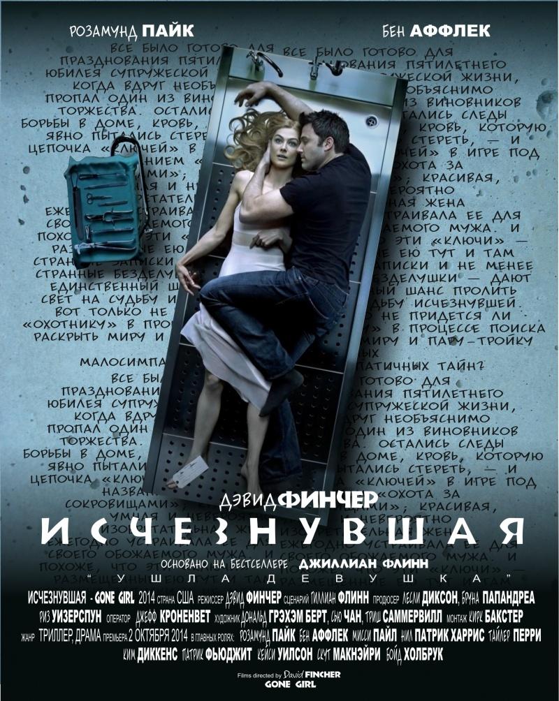 Фильм Беларуская Мара