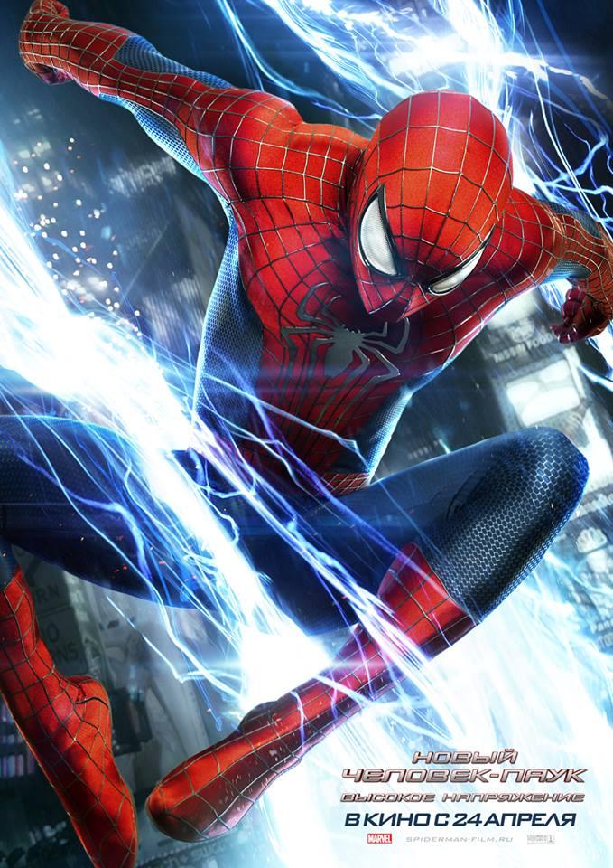 Постеры: Новый Человек-паук: Высокое напряжение
